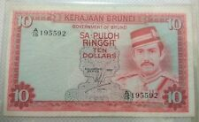 Brunei 1967 B$10 Dollars 1st series banknoted A/15