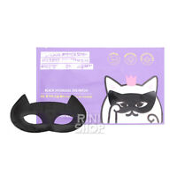 [ETUDE HOUSE] Black Hydrogel Eye Patch 8g Rinishop