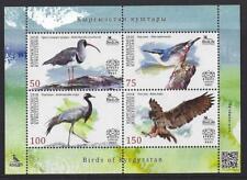 KYRGYZSTAN 2018 BIRDS MINIATURE SHEET UNMOUNTED MINT, MNH