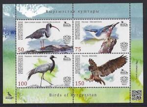 Kyrgyzstan 2018 Uccelli Miniatura Foglio Intatto come Nuovo,Nuovo senza