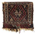 Antique Boluch Cicim Bag