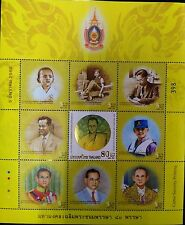 Siam Thailand Stamp 2007,  H.M.King 80th Birthday 2nd Hologram