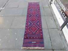 Old Hand Made Afghan Tribal Mushvani Oriental Red Wool Narrow Runner 225x55cm
