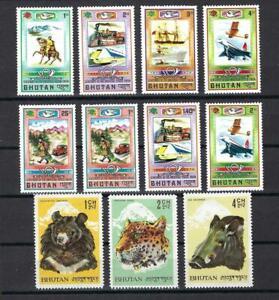 Bhutan 1974 airmail Centenary of UPU Animals MLH