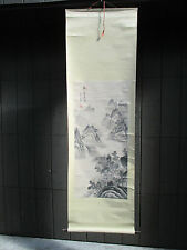 "Japanese Scroll Print Kakejiku Calligraphy Vintage Landscape Mountains 70"""