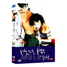 "KOREAN MOVIE ""The Sweet Sex And Love"" (2003) ENG SUB,  DVD - Bong Man dae"