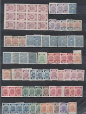 LATVIA SELECTION OF 75 STAMPS MLH
