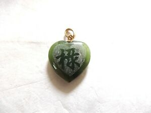 "Vintage Classic ""Jade Heart"" Pendant With Etched Chinese Mystery Inscription"