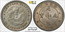 1890-1908 China Kwangtung 10 Cents Y-200 LM-136 PCGS XF Details