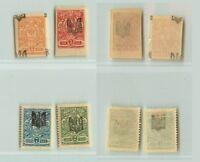 Ukraine 1918 1 kop II 7 kop mint Odessa trident shifted . f5769