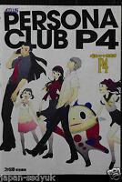 JAPAN Shin Megami Tensei Persona 4 PERSONA CLUB Atlus book