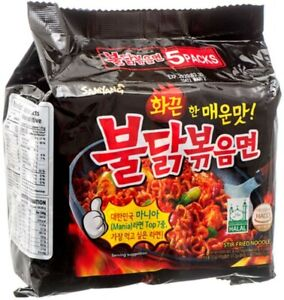 Samyang Spicy Fried Chicken Instant Noodles 5pk
