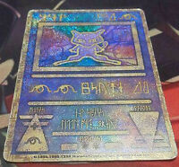 Ancient Mew Card Lugia Movie Program book Nintedo 1999 Japanese Pokemon Card #3
