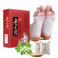 WORMWOOD FOOT PADS DETOX PATCHES DETOXIFYING IMPROVE SLEEPING RELIEVE STRESS 7E
