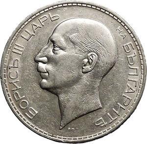 1937 Boris III Tsar of Bulgaria 100 Leva Large Old European Silver Coin i50182