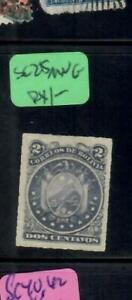 BOLIVIA (P2709B)   2C     SC 25     MNG