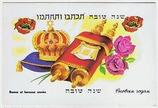 Rosh Ha Shanah Tova Torah Scroll & Crown Greeting Card, Jewish New Year c1960
