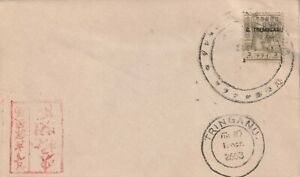 Malaya Trengganu Japanese Occupation opt 3c Pictorial on cover SG#TT21 M2084