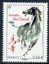 STAMP / TIMBRE FRANCE  N° 4835 ** ANNEE LUNAIRE CHINOISE DU CHEVAL