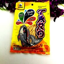 10 X 30 G Taro fish snack low fat spicy flavoured Halal picnic- camping -party