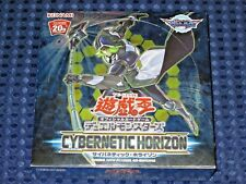 NEW YuGiOh! OCG Cybernetic Horizon Booster Box Japanese KONAMI 20th Anniv. JAPAN