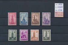 LO60682 Belgium 1939 towers anti-tuberculosis lot MNH cv 65 EUR