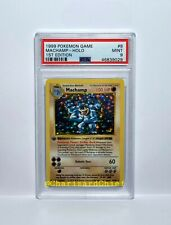 MINT PSA 9 FIRST EDITION SHADOWLESS MACHAMP BASE SET COLLECTION 8/102 1ST ED