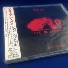 BRIAN MAY (QUEEN): Red Special (RARE 1998 JAPANESE MINI TOUR ALBUM CD TOCP-50707