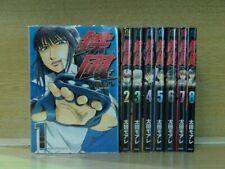 Teppu Vol.1-8 Manga Comic Complete Set /  C-SET-02  / Ship by DHL