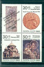 Russie - USSR 1988 - Michel n. 5911/13 - Séisme en Arménie