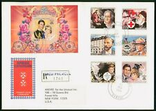 Mayfairstamps Central African Republic 1984 Royal Wedding Perforated Combo First