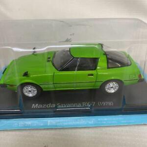 Mazda Savanna RX-7 1978 Green 1/24 MiniCar Display  Vol.11 Hachette Japan Import