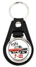 Ford 1981 F-150 Pickup Truck F150 Keychain  Key Fob