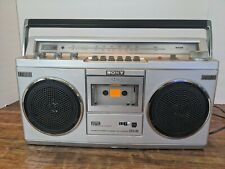 VINTAGE SONY CFS-45 FM/AM STEREO CASSETTE RECORDER BOOMBOX TESTED