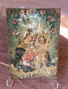 Antique Mexican Retablo