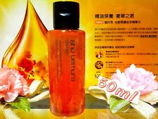 """Shu Uemura Ultime8 Sublime Beauty Oil in Lotion ◆50ml◆ """"SHIP FREE!!"""" W/Track NEW"""