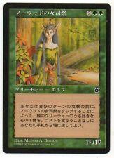 MTG Japanese Norwood Priestess Portal 2 NM-