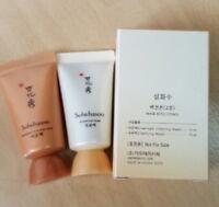 Sulwhasoo Overnight Vitalizing Mask EX 15ml & Clarifying Mask  EX 15ml + Gift
