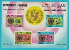 Lebanon from 1974 Mint Block 42 Unicef