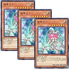 x3 Yu-Gi-Oh High Priestess of Prophecy LVP1-JP037 Rare Japanese Yugioh Japan