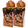 Carte JCC Pokemon Soleil Lune ULTRA PRISME SM5S Ultra-Soleil 60 Boosters Coréen