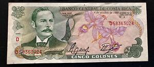 1989 Banco Central de Costa Rica Cinco Colones - 5 Bill Five Series D