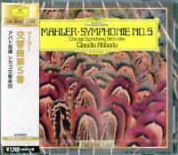 CLAUDIO ABBADO-MAHLER: SYMPHONY NO.5-JAPAN CD C15