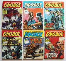 6 X Very Rare Vintage 1986-1988 Efodos Greek Comics Lot Ipc World War Greece !