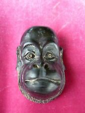 Unusual Vintage Monkey Or Ape Face Netsuke Carved Of Box Wood Signed.