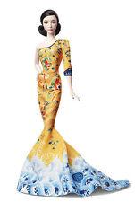 BCP97 Gorgeous NRFB 2014 FAN BINGBING Asian Barbie Doll Muse Basics MINT IN BOX