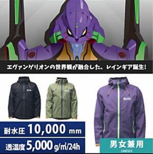 NEW A.T.FIELD Evangelion Store Waterproof Rain Jacket EVA-01 Color black M size