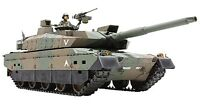 TAMIYA 1/16 JGSDF Type 10 Tank (Display Model) Model Kit NEW from Japan