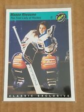 1993 Classic Prospects First Lady of Hockey Manon Rheaume