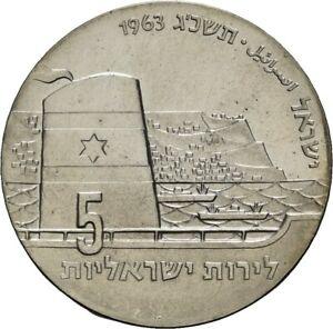 Savoca Coins Israel 5 Lirot 1963 15. Jahrestag der Unabhängigkeit =BZB80632